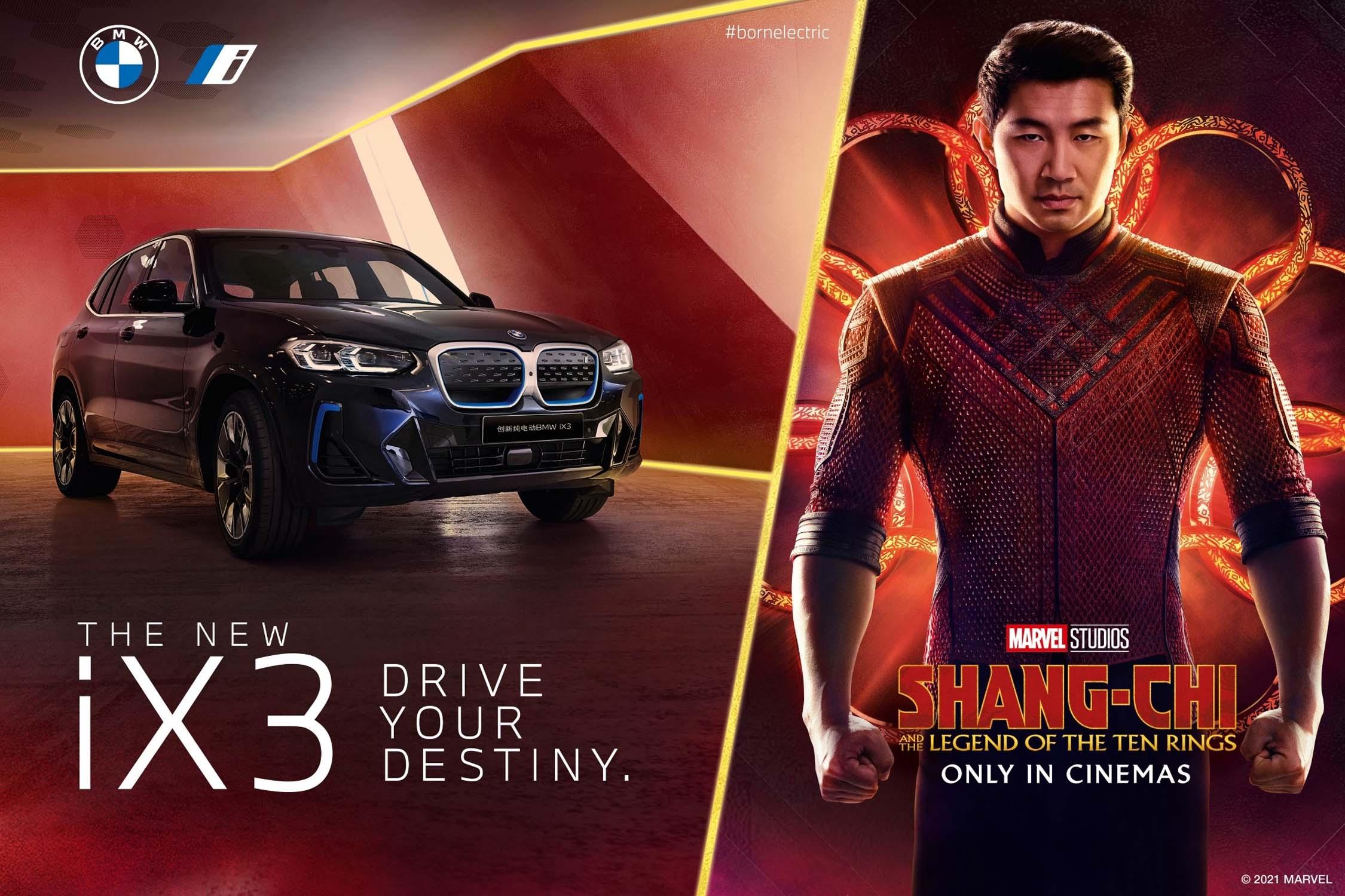 El BMW iX3 hace su debut cinematográfico en